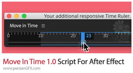 دانلود اسکریپت Move in Time برای افتر افکت - Move In Time 1.0 Script For After Effect