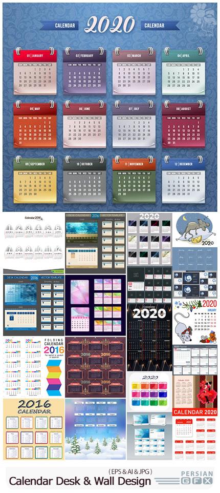 دانلود مجموعه وکتور تقویم های رومیزی و دیواری سال جدید - Calendar New Year Desk And Wall Design Template