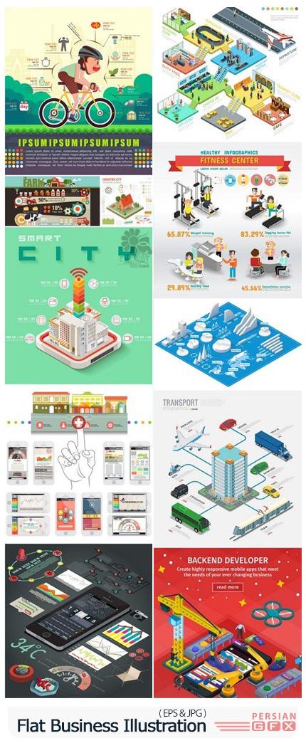 دانلود وکتور طرح های فلت تجاری با موضوعات مختلف - Different Flat Business Illustration