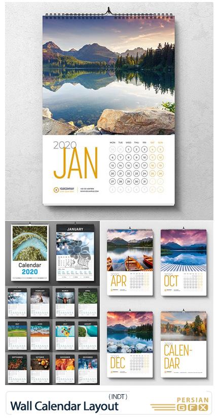 دانلود 2 قالب ایندیزاین تقویم های دیواری سال جدید - Wall Calendar Layout