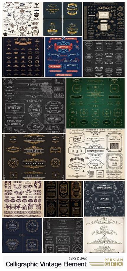 دانلود وکتورعناصر تزئینی کالیگرافی شامل قاب و حاشیه و بت و جقه متنوع - Calligraphic Vintage Elements