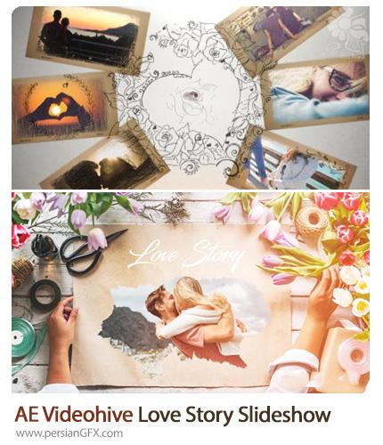 دانلود 2 پروژه افترافکتس اسلایدشو آلبوم عکس عاشقانه - VideoHive Love Story Slideshow