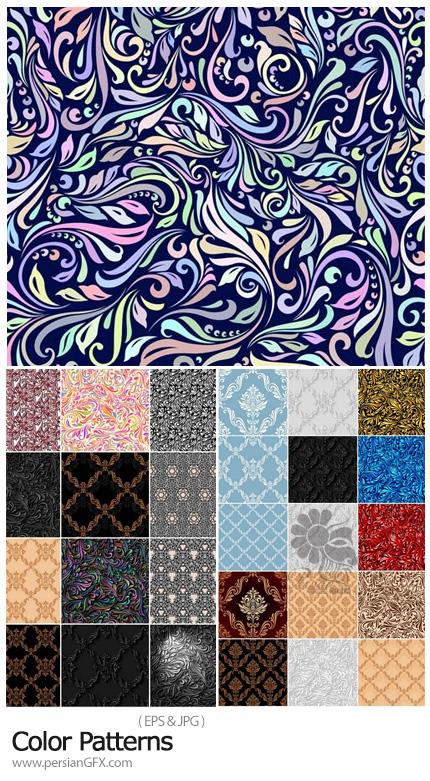 دانلود پترن وکتور با طرح های متنوع رنگارنگ - Color Patterns
