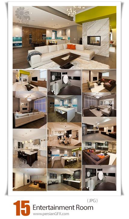 دانلود 15 عکس با کیفیت طراحی داخلی خانه شامل سالن پذیرایی و آشپزخانه - Entertainment Room