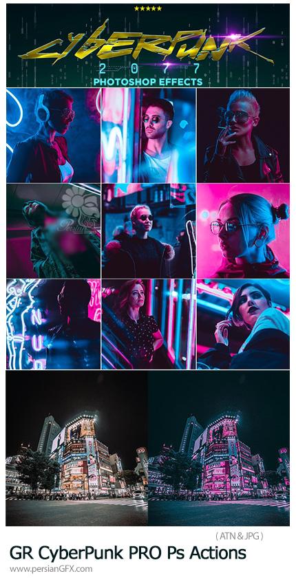 دانلود اکشن فتوشاپ ایجاد افکت نورهای نئونی به سبک سایبرپانک بر روی تصاویر - GraphicRiver CyberPunk PRO Photoshop Actions