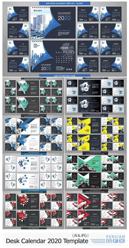 دانلود 14 قالب وکتور تقویم رومیزی 2020 شامل 12 ماه - Desk Calendar 2020 Template 12 Nonths Included