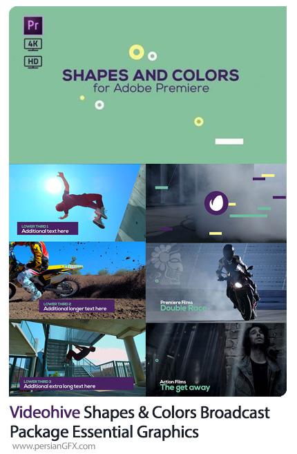 دانلود شیپ های رنگی و برودکست برای مونتاژ ویدئو در پریمیر به همراه آموزش ویدئویی - Videohive Shapes And Colors Broadcast Package Essential Graphics