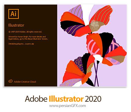 دانلود نرم افزار ادوبی ایلوستریتور 2020 - Adobe Illustrator 2020 v24.2.3.521 x64