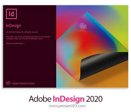دانلود نرم افزار ادوبی ایندیزاین 2020 - Adobe InDesign 2020 v15.1.3.302 x64