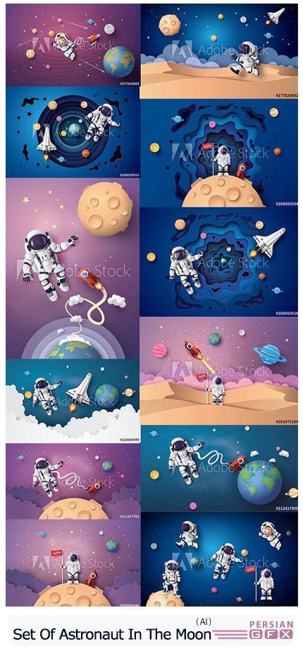 دانلود وکتور فضانوردان شناور در استراتوسفر و ماه - Set Of Astronaut Floating In The Stratosphere And On The Moon