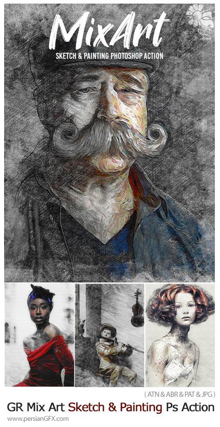 دانلود اکشن فتوشاپ ساخت تصاویر هنری ترکیبی با افکت های نقاشی و اسکچ به همراه آموزش ویدئویی - GraphicRiver Mix Art Sketch And Painting Photoshop Action