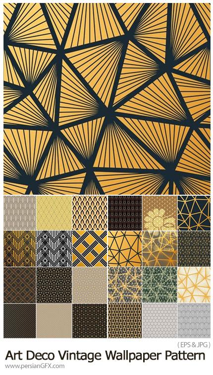 دانلود پترن وکتور با طرح های تزئینی وینتیج - Art Deco Seamless Vintage Wallpaper Pattern