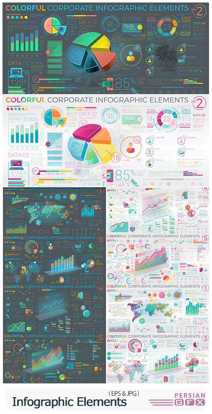 دانلود 10 وکتور عناصر طراحی نمودارهای اینفوگرافیکی متنوع - Colorful Corporate Infographic Elements