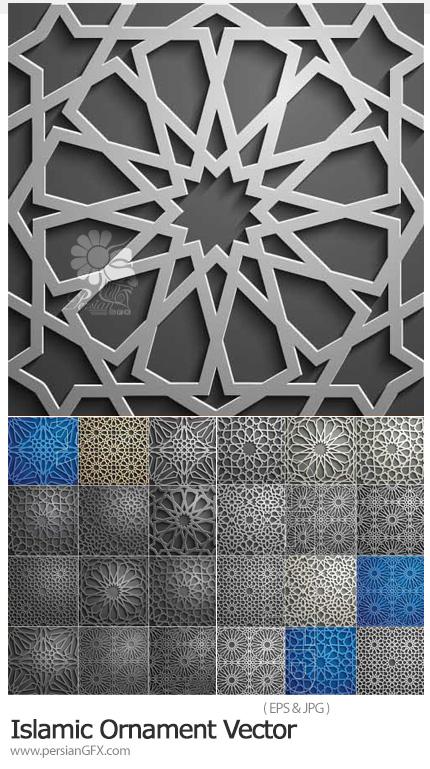 دانلود وکتور تذهیب شمسه، طرح اسلیمی، طرح اسلامی و طرح های مذهبی - Islamic Ornament Vector
