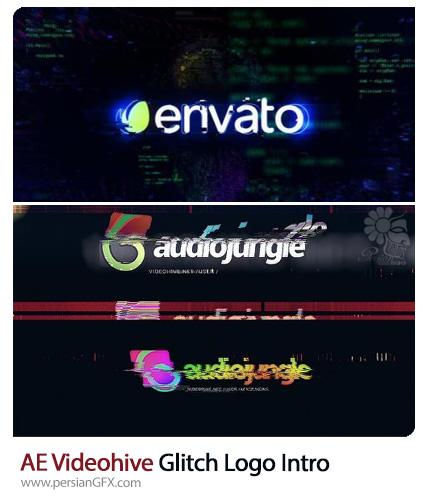 دانلود 2 پروژه افترافکتس اینترو آماده لوگو با افکت گلیچ به همراه آموزش ویدئویی - Videohive Glitch Logo Intro