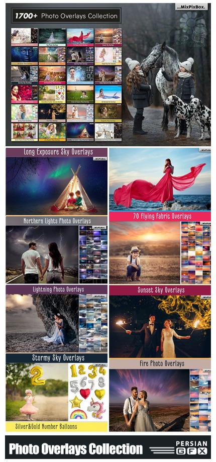 دانلود بیش از 1700 تصویر پوششی متنوع شامل ذرات درخشان، رعد و برق، آسمان آفتابی، بالون و ... - 1700 Photo Overlays Collection