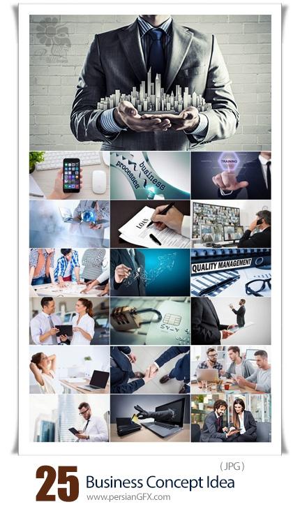 دانلود 25 عکس با کیفیت مفهومی تجاری - Collection Of Various Business Concept Idea