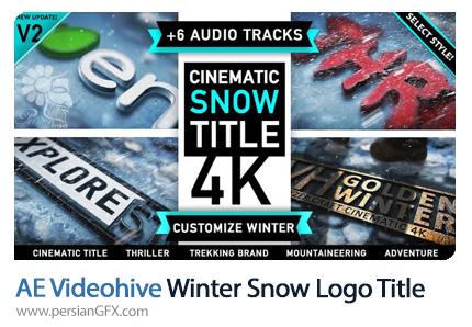 دانلود پروژه افترافکت نمایش لوگو و تایتل با افکت زمستانی - Videohive Winter Snow Logo Title V.2