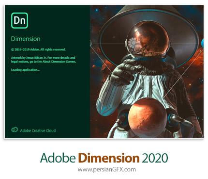 دانلود نرم افزار طراحی مدل های گرافیکی سه بعدی با جزئیات کامل - Adobe Dimension 2020 v3.4.0.2791 x64