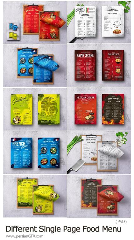 دانلود مجموعه قالب لایه باز منوی تک صفحه ای رستوران - Different Countries Single Page Food Menu Bundle