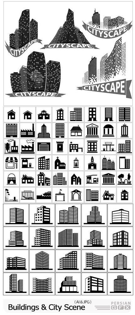 دانلود وکتور ساختمان و صحنه های آماده شهر - Cityscape Set Buildings And City Scene Illustrations Vector