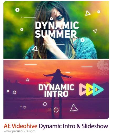 دانلود 2 پروژه افترافکت اینترو و اسلایدشو داینامیک تصاویر به همراه آموزش ویدئویی - Videohive Dynamic Intro And Slideshow