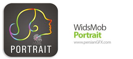 دانلود نرم افزار رتوش خودکار چهره - WidsMob Portrait v2.5.13