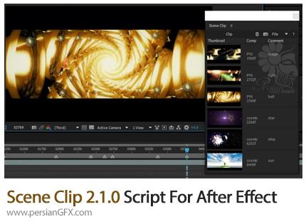 دانلود اسکریپت Scene Clip برای افتر افکت - Scene Clip 2.1.0 Script For After Effect