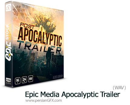 دانلود مجموعه افکت صوتی برای تریلر فیلم - Epic Stock Media Post Apocalyptic Trailer