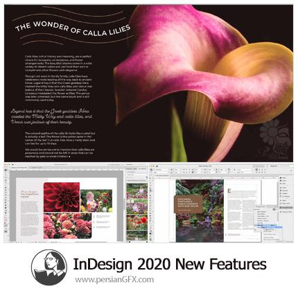 دانلود آموزش ویژگی های جدید ایندیزاین سی سی 2020 - Lynda InDesign 2020 New Features