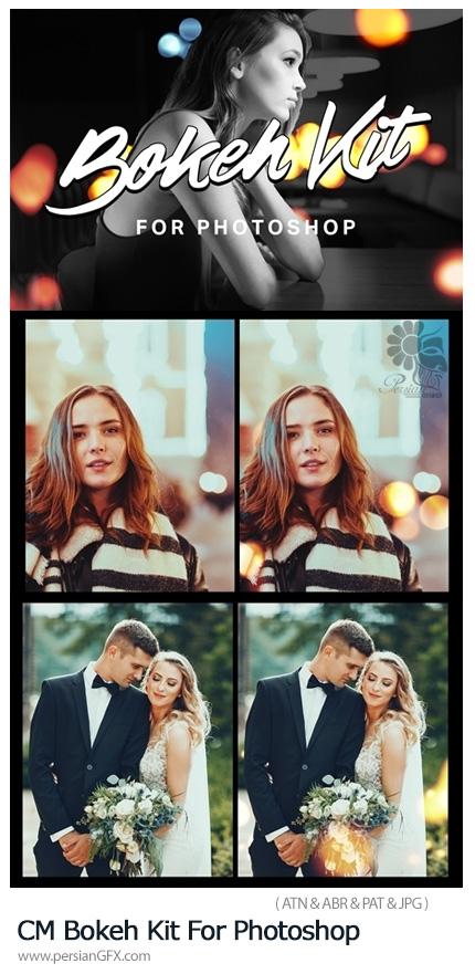 دانلود اکشن فتوشاپ ایجاد افکت بوکه بر روی تصاویر - CM Bokeh Kit For Photoshop