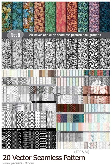 دانلود 20 پترن وکتور با طرح و رنگ های متنوع - 20 Vector Seamless Pattern