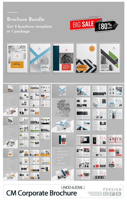دانلود 5 بروشورآماده تجاری متنوع با فرمت ایندیزاین - CreativeMarket Corporate Brochure Bundle