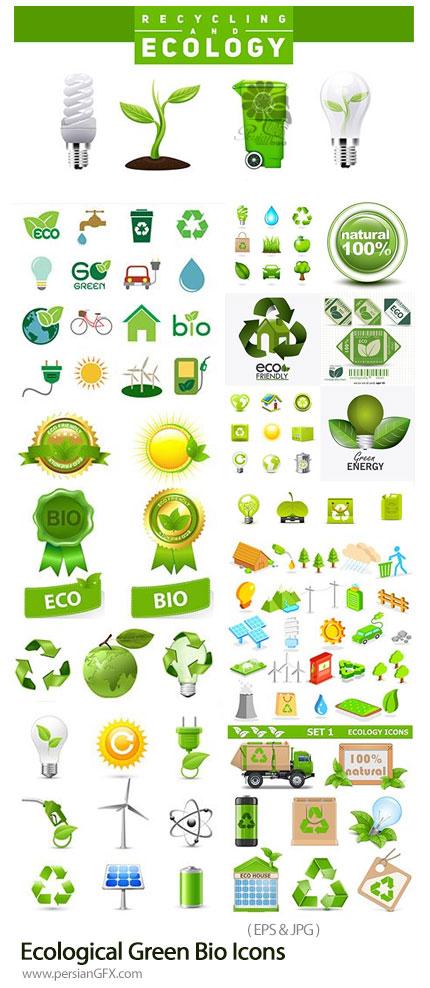دانلود مجموعه آیکون ها و عناصر اکولوژی و زیست محیطی سبز - Ecological Green Bio Icons And Elements Collection