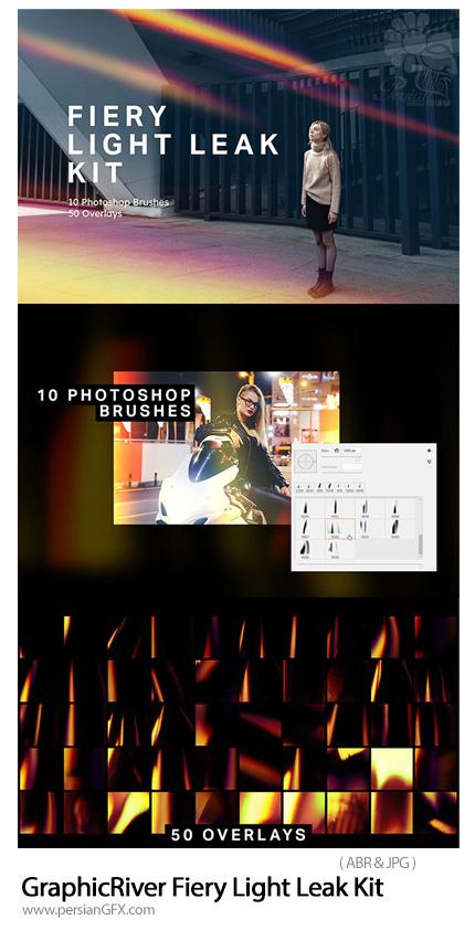 دانلود براش فتوشاپ و تصاویر پوششی انتشار نور آتشین بر روی تصاویر به همراه آموزش ویدئویی - GraphicRiver Fiery Light Leak Kit