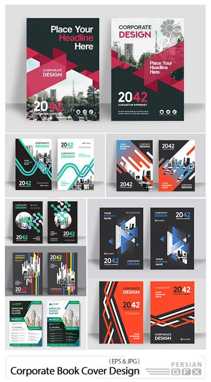 دانلود وکتور طرح های متنوع کاور بروشور - Corporate Book Cover Design Template In A4