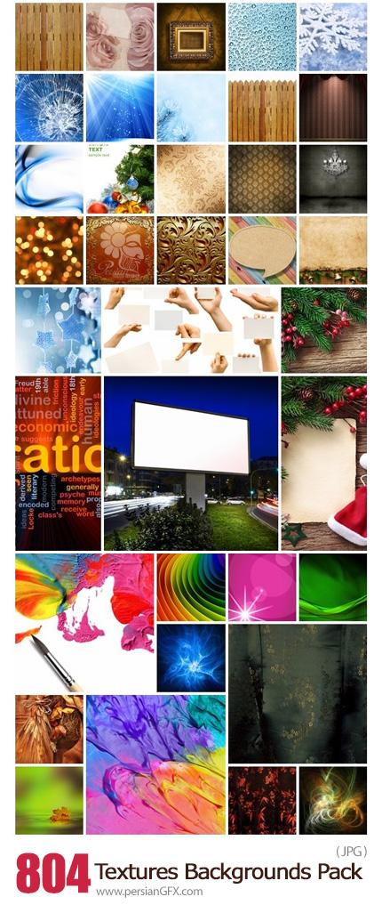 دانلود مجموعه تکسچر و بک گراند های با کیفیت با موضوعات مختلف - Shutterstock Textures Backgrounds Big pack
