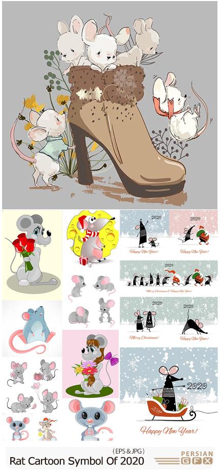 دانلود مجموعه وکتور کارتونی موش، سمبل سال جدید 2020 - Rat Cartoon Symbol Of New Year 2020 Illustration