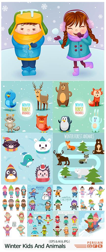 دانلود مجموعه وکتور کارتونی حیوانات و کودکان زمستانی - Winter Kids And Animals