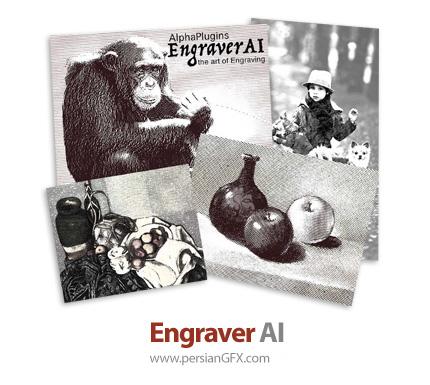 دانلود پلاگین فتوشاپ برای ایجاد هوشمندانه و حرفه ای طرح های حکاکی با کیفیت - AlphaPlugins Engraver AI Plug-in For Photoshop v1.0