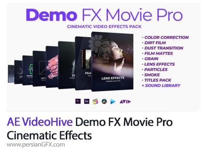 دانلود مجموعه افکت های آماده برای فیلمسازی حرفه ای در افترافکت به همراه آموزش ویدئویی - VideoHive Demo FX Movie Pro Cinematic Effects