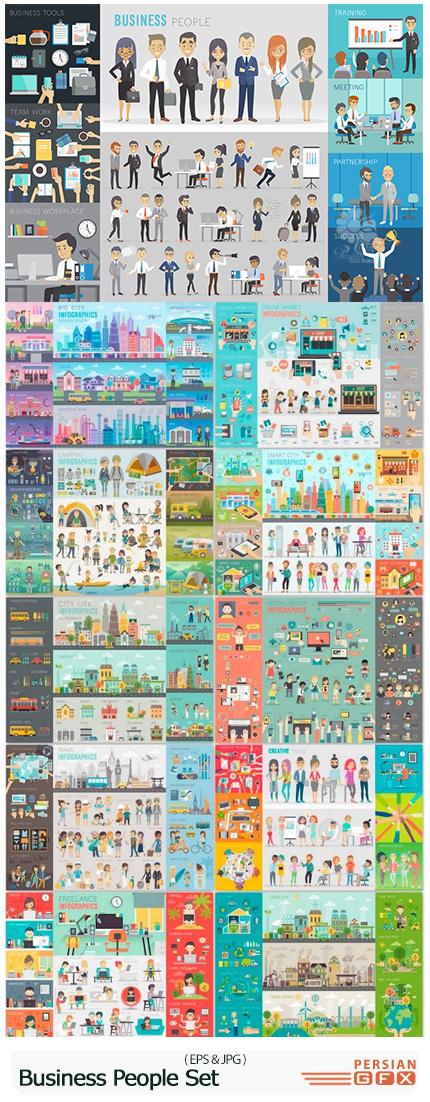 دانلود مجموعه وکتور کاراکترهای کارتونی مردم با مشاغل مختلف - Business People Set