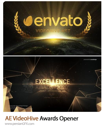 دانلود 2 پروژه افترافکت اوپنر مراسم جوایز به همراه آموزش ویدئویی - VideoHive Awards Opener