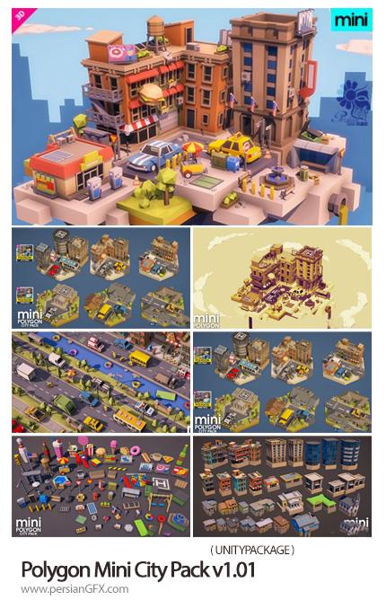 دانلود طرح های پولیگانی سه بعدی برای ساخت بازی و انیمیشن - Polygon Mini City Pack v1.01