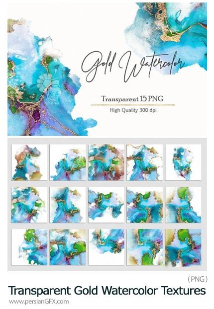 دانلود تکسچرهای با کیفیت آبرنگی با رگه های طلایی - Transparent Gold Watercolor Textures