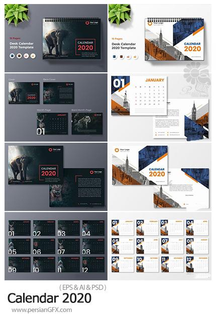 دانلود مچموعه تصاویر لایه باز و وکتور تقویم رومیزی 2020 - Calendar 2020