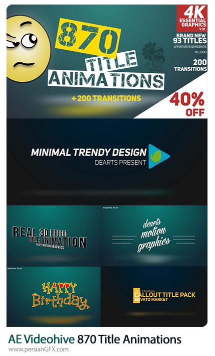 دانلود 870 انیمیشن تایتل متنوع برای افترافکت به همراه آموزش ویدئویی - Videohive 870 Title Animations