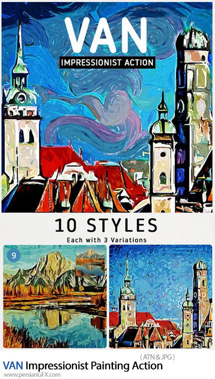 دانلود اکشن فتوشاپ تبدیل تصاویر به نقاشی با سبک ونگوگ - VAN Impressionist Painting Action 24971875