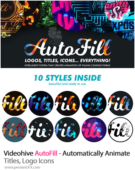 دانلود ابزار انیمیت اتوماتیک لوگو و تایتل و آیکون در افترافکتس بهمراه آموزش ویدئویی - AutoFill Automatically Animate Titles, Logo Reveals, Animate Icons