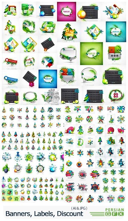 دانلود بنر، لیبل و استیکر تخفیف و فروش ویژه زمستانی - Set Of Christmas And Winter Banners, Labels, Stickers Discount